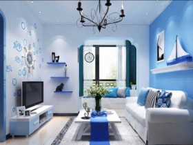 Diseño de interiores: Estilos de decoración Image